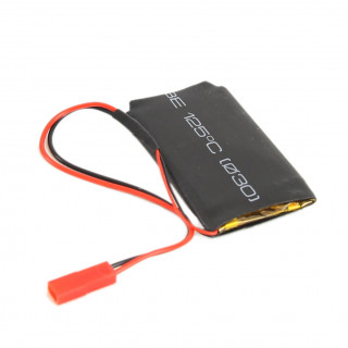 Extra Rechargeable Battery for D.I.Y. Nano / Atom